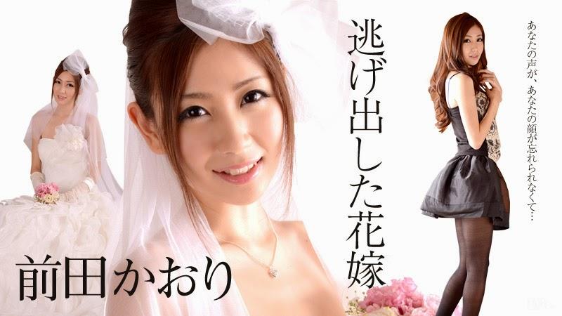[FULL HD] カリビアンコム 012715-793 逃げ出した花嫁 ~あなたの声があなたの顔が忘れられなくて~