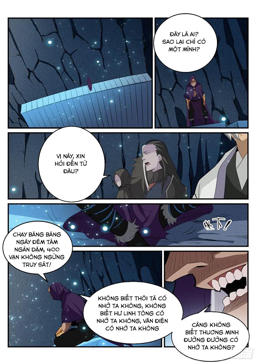 Bách Luyện Thành Thần Chapter 204 - Hamtruyen.vn