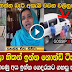Fight In Nuwaraeliya - (Watch Video)