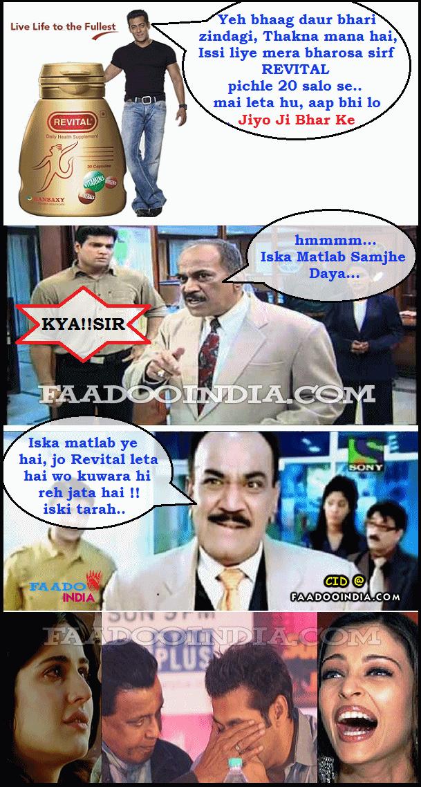 Revital Mera Bharosa | funny Troll