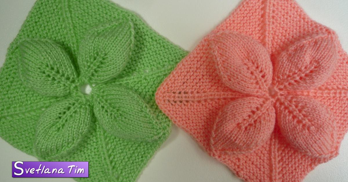 Узоры для вязания крючком цветок