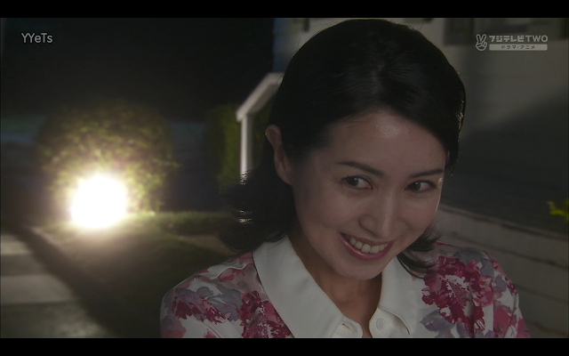 Mrs Irie knows all about Naoki and Kotoko's graduation kiss!