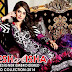 EshAisha Designer Embroidered Eid Collection 2014 Presents By Haniya's Boutique