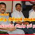 பொட்டு அம்மான் கைதாம் -சிறிலங்காவின் அடுத்த புலிநாடகம்