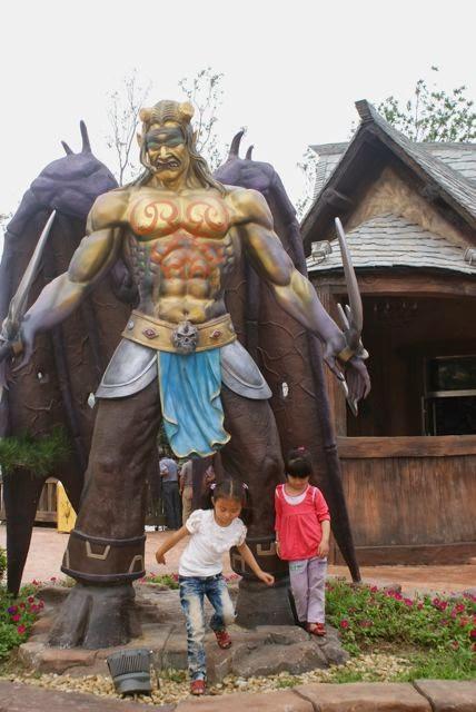 Chiński Park Rozrywki