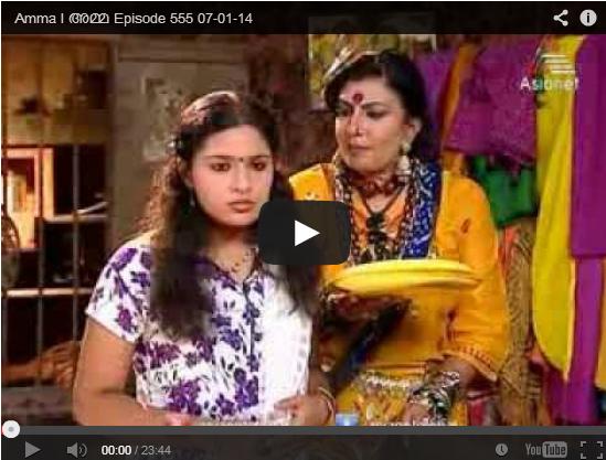 ... Jan 2014 Episode | Asianet Amma serial 7-01-2014 latest episode