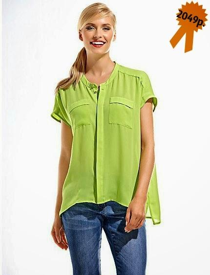 Блуза Oversize цвета лайма B.C. от Heine