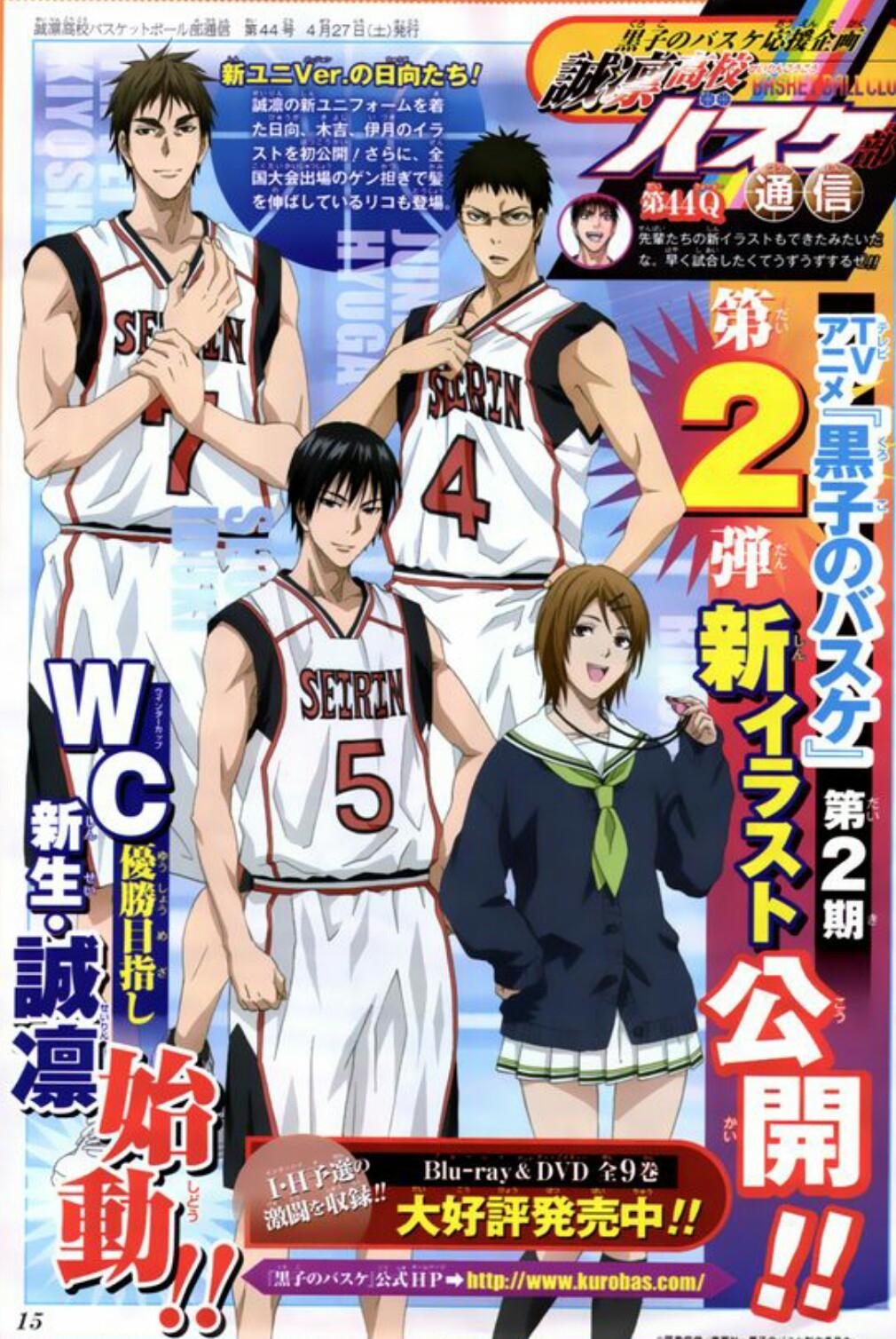 Kuroko no Basket  Temporada 2  HD 720p  Sutitulada