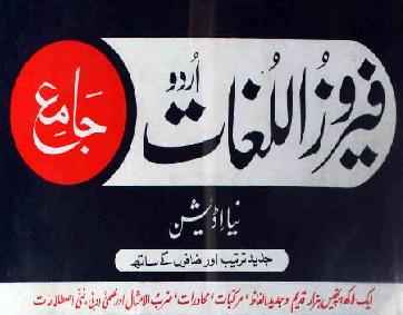 http://books.google.com.pk/books?id=kxNnAgAAQBAJ&lpg=PA1&pg=PA1#v=onepage&q&f=false