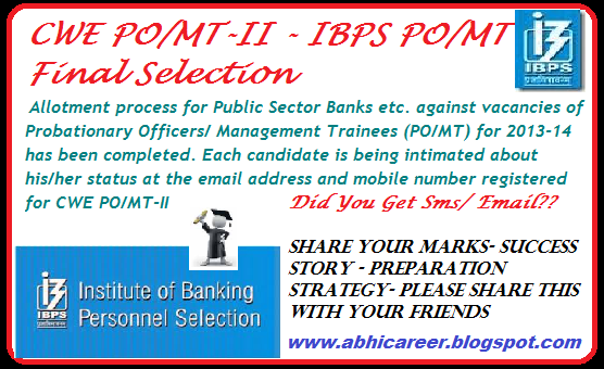ibps, ibps.in, ibps po exam, ibps clerk exam, ibps po final result, ibps clerk final result, ibps job