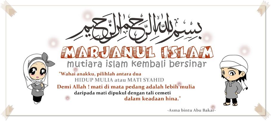 Marjanul Islam