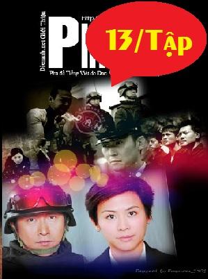 Phi Hổ (2012)