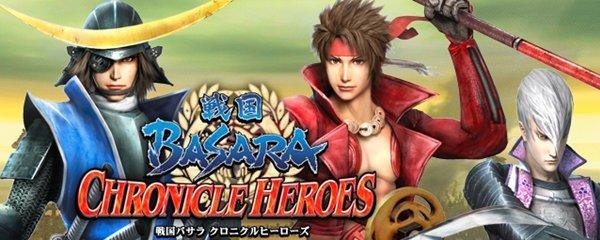 Sengoku Basara Chronicle heroes PSP