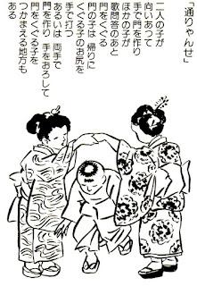 Morohoshi Daijiro Toryanse