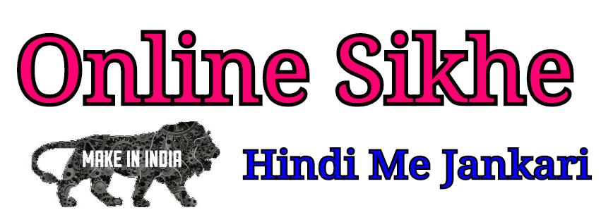 Online Sikhe