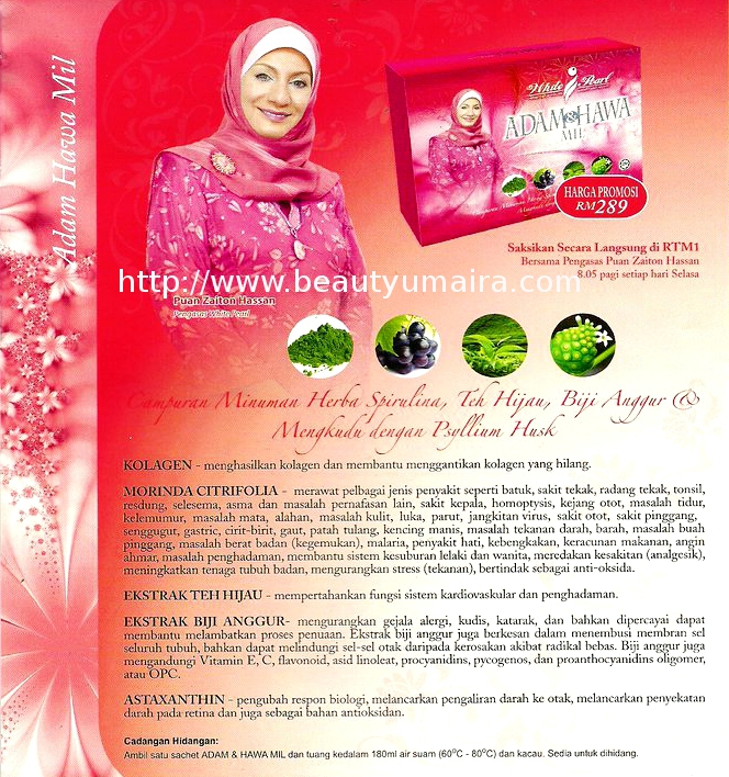 BEAUTY UMAIRA DAN UMAR | Manja Beauty Centre