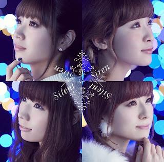 Silent Siren Koiyuki (恋い雪) Lyrics