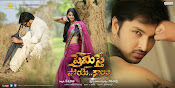 Premisthe Poyekalam movie wallpapers-thumbnail-4