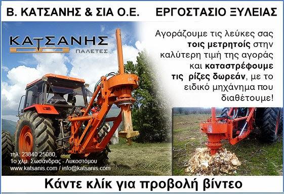 http://katsanis.com/index.php/photogallery
