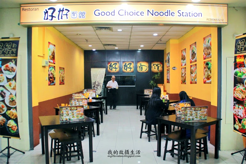 Good Choice Noodle Station
