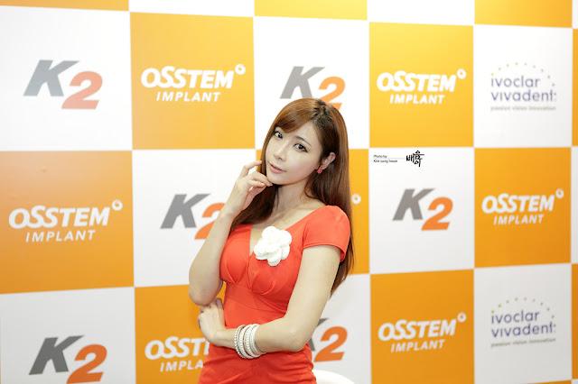 1 Jo Se Hee at SIDEX 2012-very cute asian girl-girlcute4u.blogspot.com