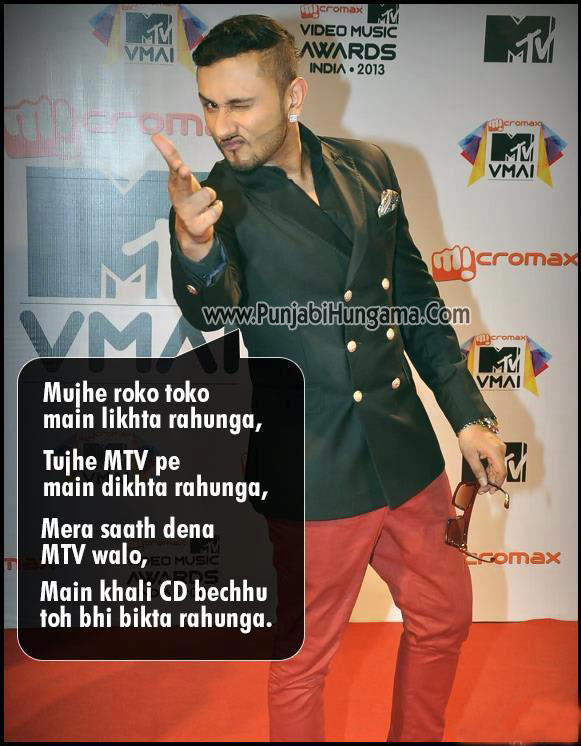 Yo Yo Honey Singh New Rap Lyrics