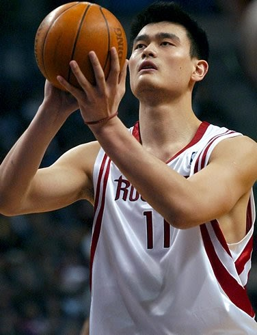 Yao Ming Basketball Player Profile,Bio,Images and ...
