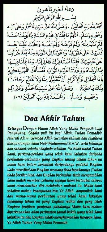 Search Results for: Doa Akhir Tahun Hijriah