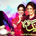 Watch Rang Laaga Episode 8 – Drama ARY Digital Tv