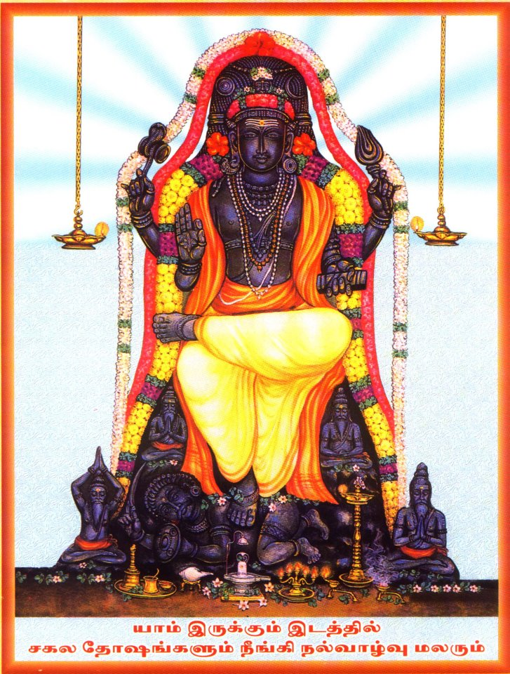 இந்து கடவுள் - புகைப்படங்கள் - இணயத்தில் ரசித்தவை Guru