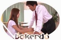 Nozomi Nishiyama - With Teacher