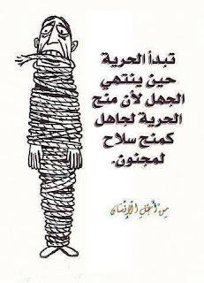 صور مكتوب عليها حكم ومقولات للفيس بوك