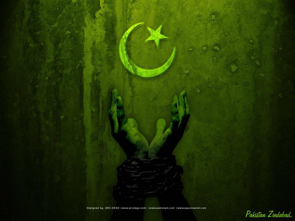 Bedroom Wallpaper Online Pakistan