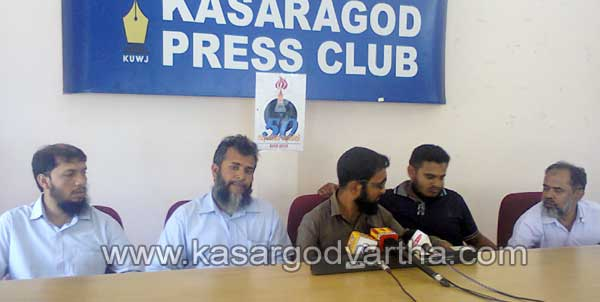 Press Meet, Uppala, Karnataka, Kasaragod, Kerala, Kerala News, International News, National News, Gulf News, Health News, Educational News.