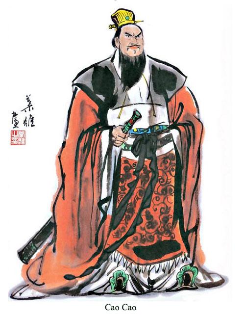 โจโฉ - Cao Cao