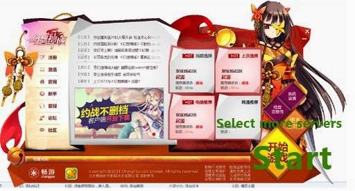 Download Fantasy Frontier Online CN Client