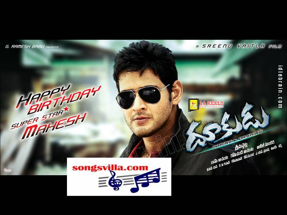 New Telugu Song Releases