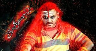 Kanchana 2 HD