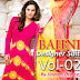Jinaam Dresses Bahni Volume-2 | Bahni Designer Suits 2014 Vol-02 By Jinaan Dresses