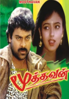 Moothavan 2000 Tamil Movie Watch Online