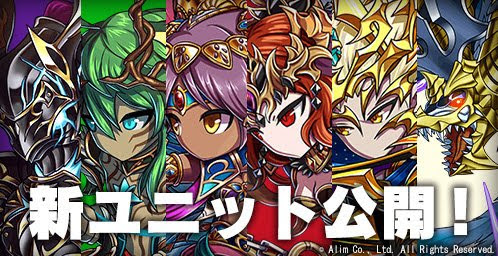 NEW 7* BATCH COMING UP! (10th batch) | Brave Frontier Guide | 498 x 256 jpeg 80kB