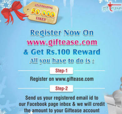 Free Gift Reward
