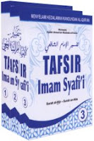 toko buku rahma: buku tafsir imam syafi'i, pengarang fedrian hasmand, fuad s.n, ghafur s, arya n.a, penerbit almahira