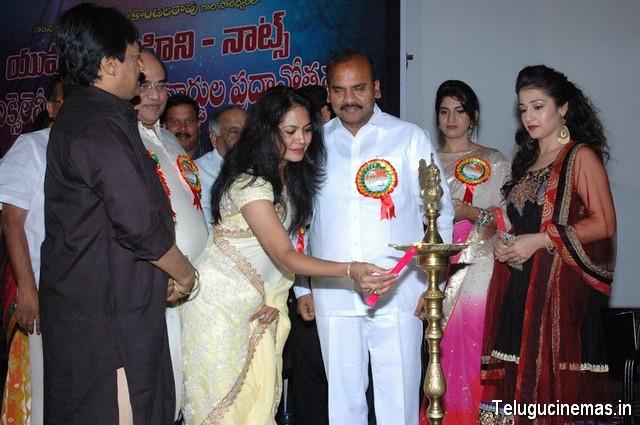 YUVAKALAVAHINI-NATS Film and TV AWARDS,2015.  Yuva KalaVahini -Nats Film and Tv Awards-2015-Photos,YUVAKALAVAHINI-NATS Film and TV AWARDS,2015,Yuva KalaVahini -Nats Film and Tv Awards photos,Yuva KalaVahini -Nats Film and Tv Awards pictures,Ghazal Srinivas Yuva KalaVahini -Nats Film and Tv Awards,Telugucinemas.in Yuva KalaVahini -Nats Film and Tv Awards,Yuva KalaVahini -Nats Film and Tv Awards gallery,Yuva KalaVahini -Nats Film and Tv Awards pictures,Yuva KalaVahini -Nats Film and Tv Awards 2015 pictures,Yuva KalaVahini -Nats Film and Tv Awards photo gallery,Yuva KalaVahini -Nats Film and Tv Awards Telugucinemas.in