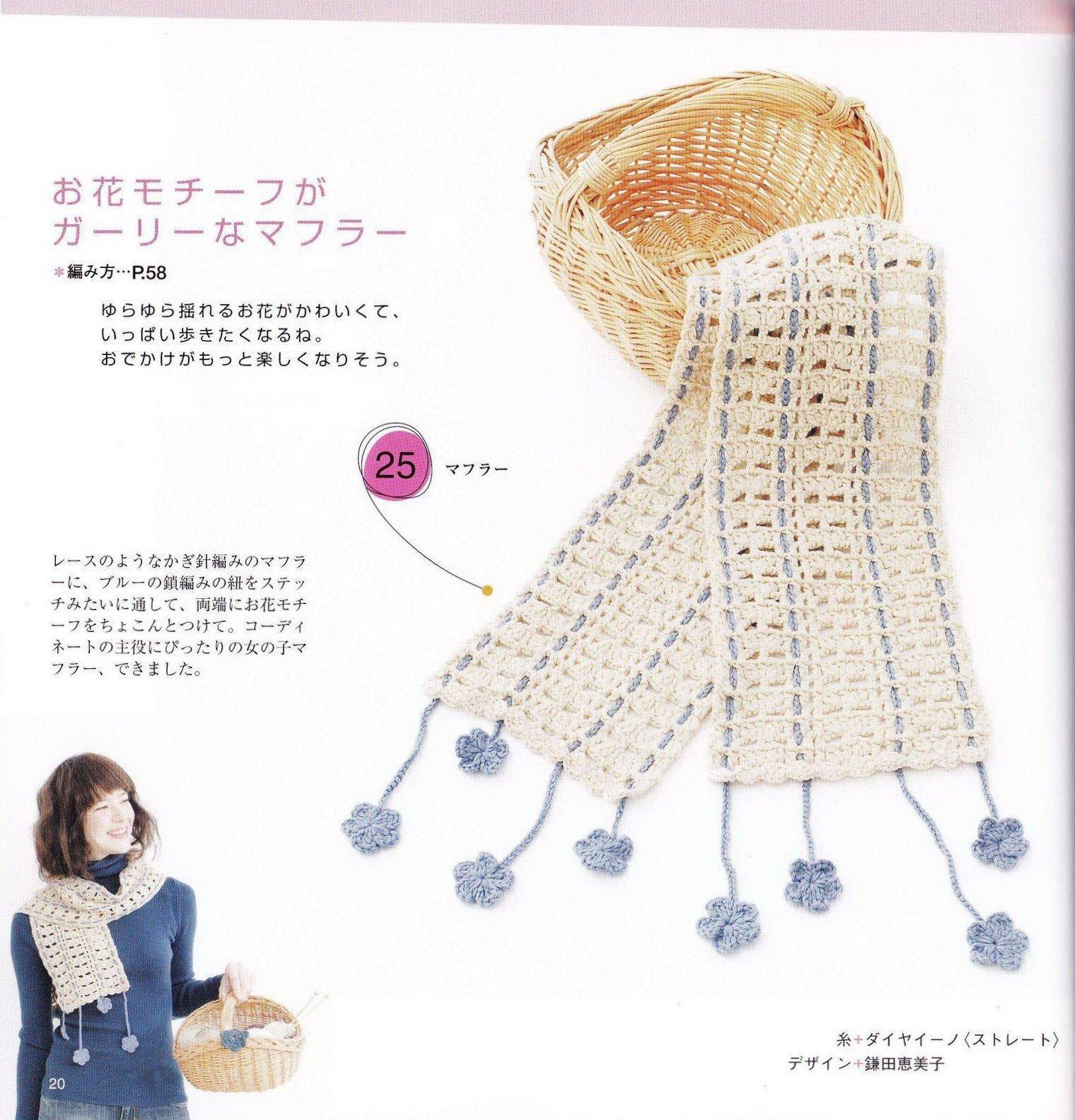 Bufandas infantiles en crochet - Imagui