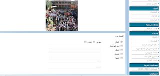 الدليل الشامل للمؤسسات التعليمية المغربية