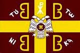 Proudly serving Orthodox Christianity and its Byzantine Tradition since 2009