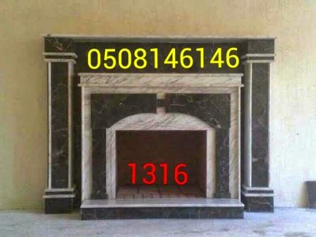 صورمشبات 1316.jpg