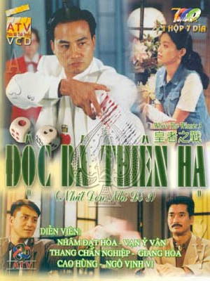 Nhất Đen Nhì Đỏ 3 - Who Is The Winner 3 (1993) - USLT - 20/20