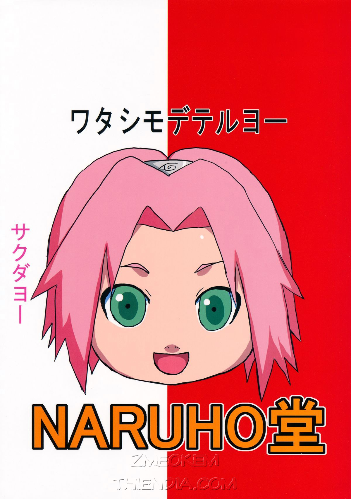 Hình ảnh 41 in Naruto Hentai Tsunade no In Kangoku